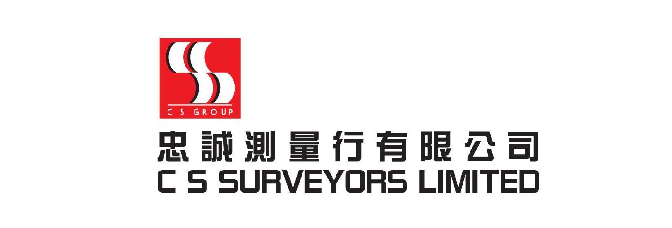 C S Surveyors