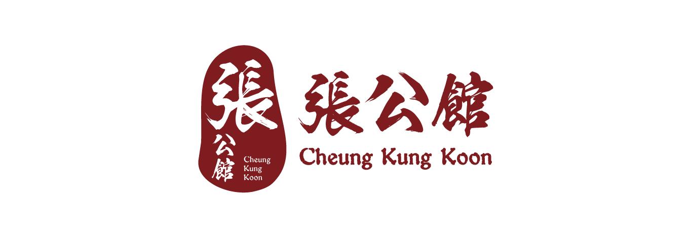 CheungKungKoon