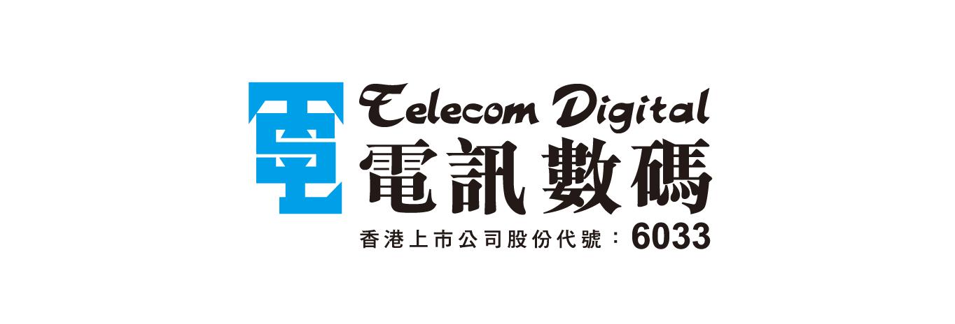 Telecom_Digital